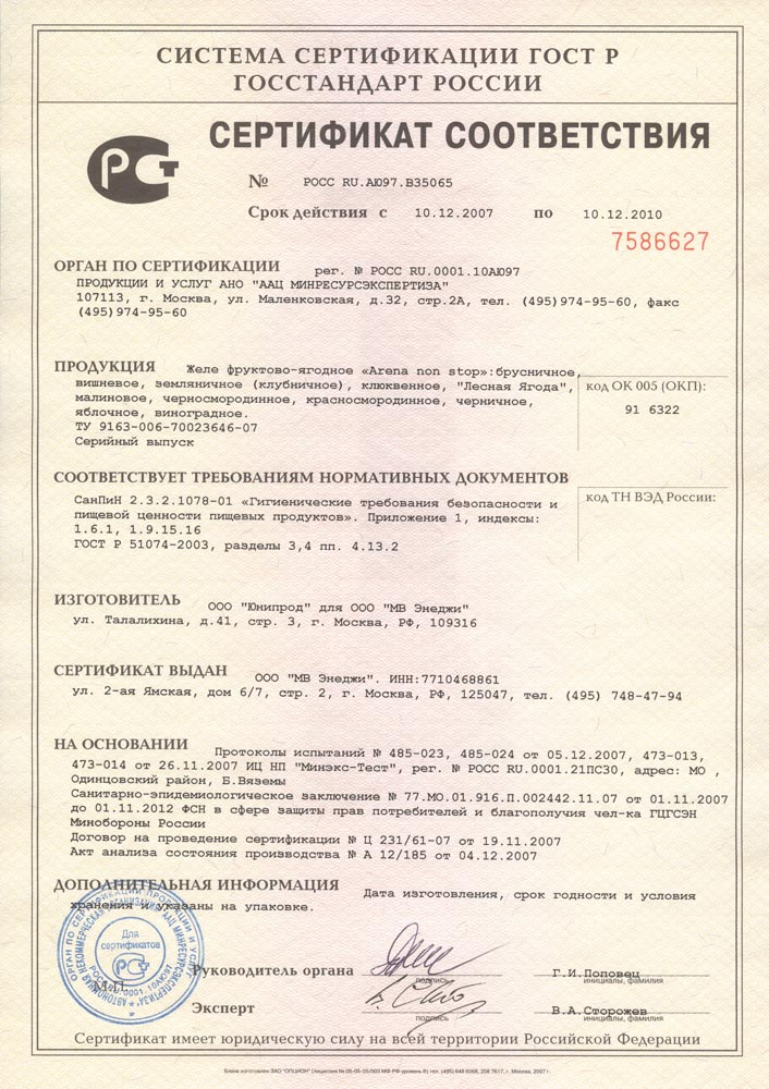 История эмблемы Битцевского